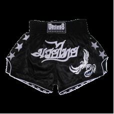 Satin Phoenix shorts